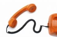 전화 통화 시 음성 메시지 남기기