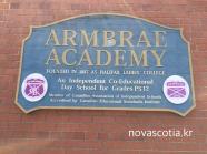 Ambrae Academy 핼리팩스 명문 사립학교