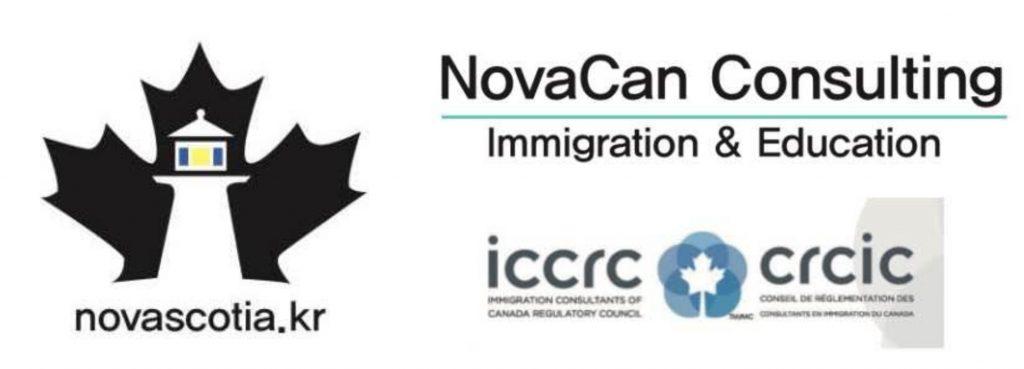 nova can gmail image logo